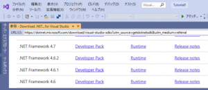 102-developer-pack
