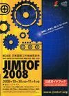 Jimtof2008