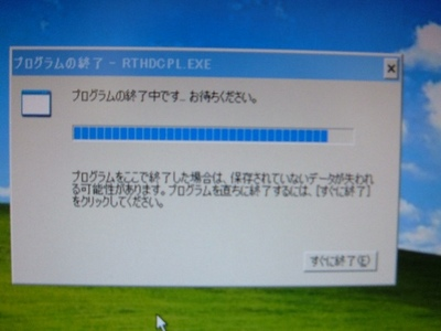 Dscf2340_rthd
