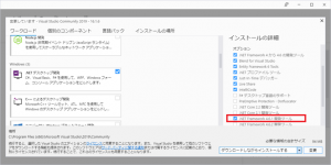 201-net-install