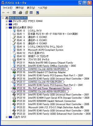 Ad32ch_device_irq_ok