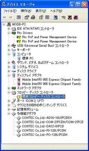 Device_standard_pc