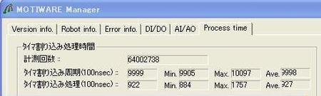 _irq_651_disp_x_manager_2