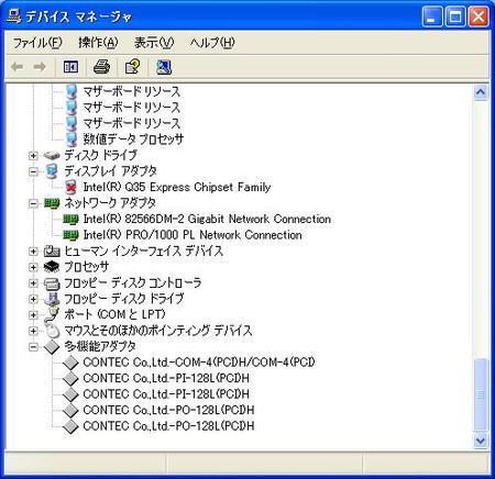Device_3_651_disp_x