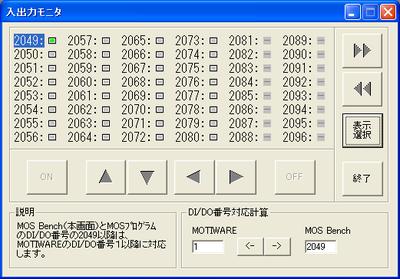 Robot_io_2049