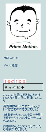 160000_110315_2