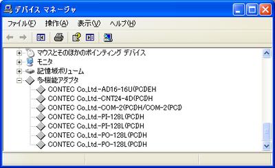 Device_2_matsuda