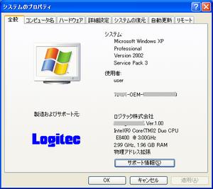 System_matsuda