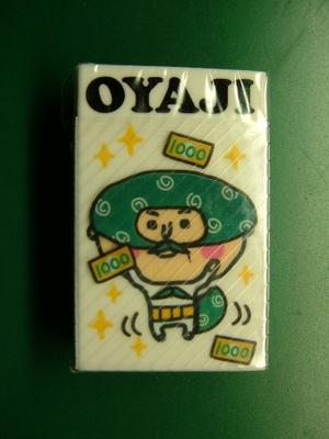 Oyaji_