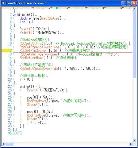 Dioverride_source_120212