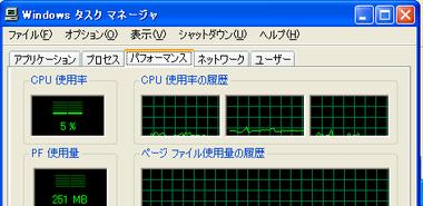 Core2quad_16ax_64_64_task_120222