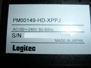 Pm00149_label