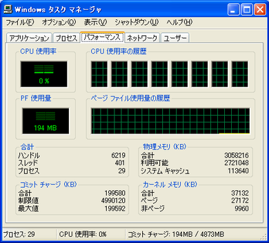 8thread_cpu_121028
