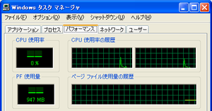 Task_manager_2cpupng