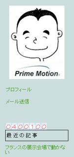 400000_140402_2