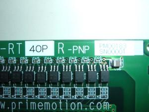 Pnp_controller