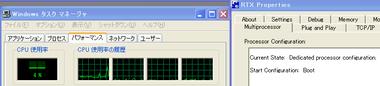 Dedicatede_processor_configuration_