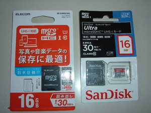 Sdcard2type