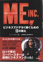 Meinc_2