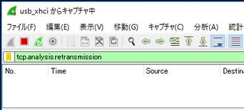 Retransmission