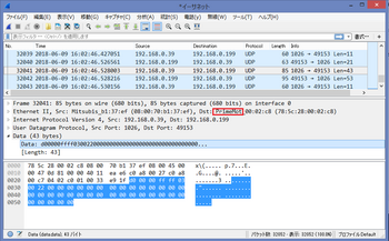 180609_wireshark_2