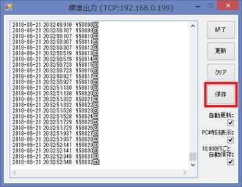 180621_monitor