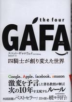 Gafa_4