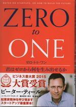 Zerotoone