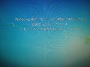 Img_1347-windows