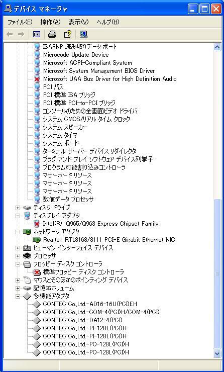 Device2_2
