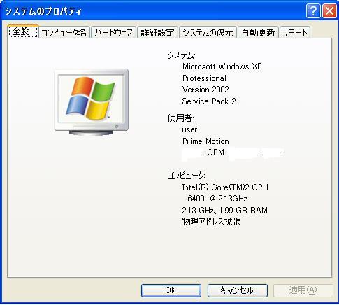 System_5