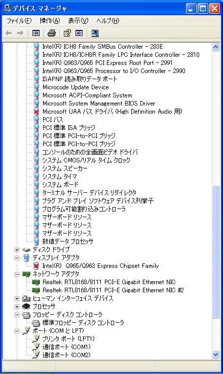 Device_2