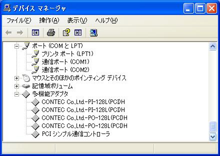 Device_3