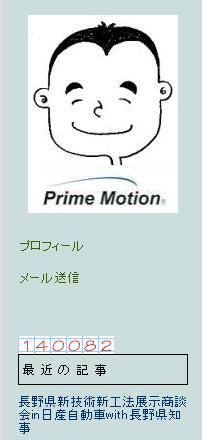 140000_101209_2