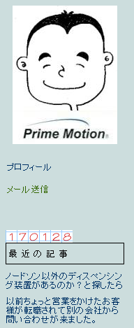 170000_110427