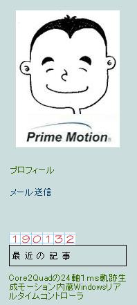 190000_110722