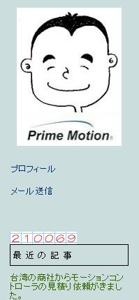 210000_111028