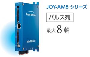 Joyam8-200131